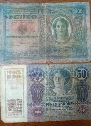 Банкноти Австрії