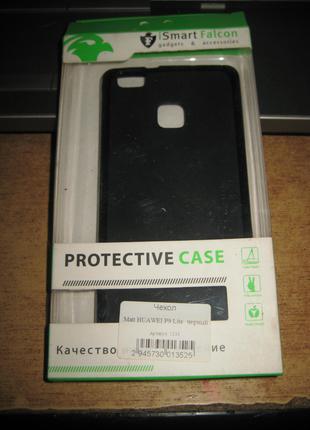 Чехол для Huawei P9 Lite, новый