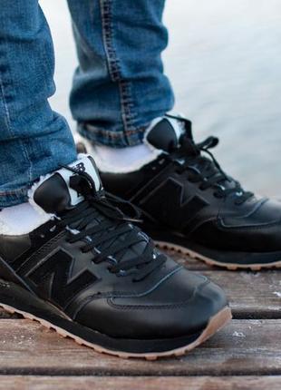 🔥new balance 574 black🔥зимние чёрные мужские кроссовки нью бел...