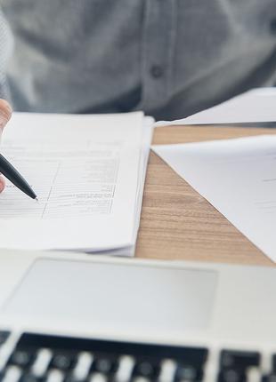 Написання процесуальних документів будь-якої складності