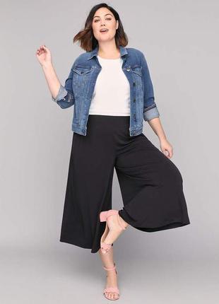 Черные кюлоты,брюки ,lycra