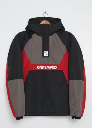 Анорак SystemPro (куртка, ветровка)