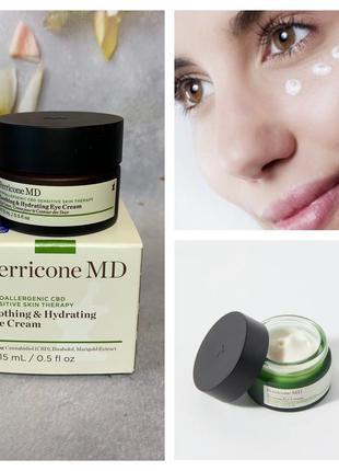 Крем для век perricone md hypoallergenic cbd sensitive skin th...