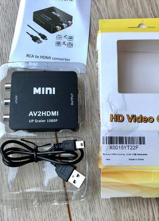 Конвертер HDMI to AV (RCA), тюльпаны, адаптер, переходник