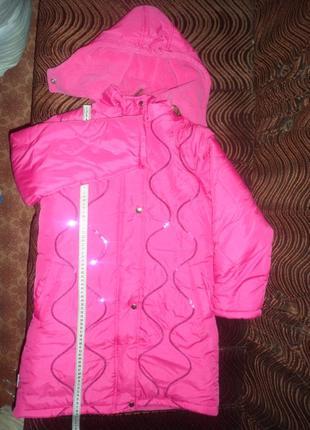 Пальто розовое новое для девочки с пайэтками