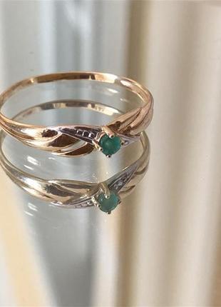 Кольцо золото изумруд размер 17,5