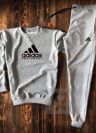 Стильный мужской спортивный костюм adidas серый на манжетах