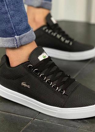 Мужские кроссовки кеды демисезонные lacoste черные