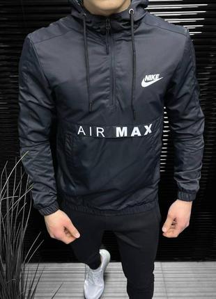 Весенняя куртка ветровка nike анорак черная