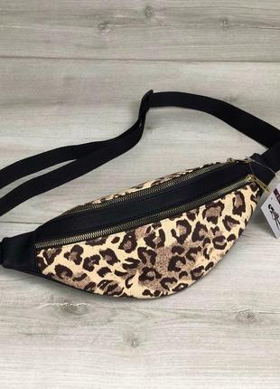 6 цветов! сумка на пояс леопардовая бананка люкс качество