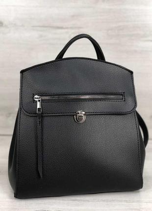 Женский черный рюкзак сумка трансформер городской рюкзачок
