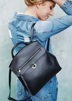 7 цветов женский стильный рюкзак сумка городской рюкзачок