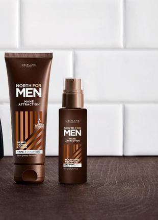 Набор для ухода за бородой north for men