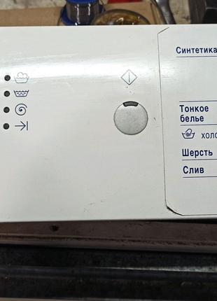 Модуль управления для стиральной машины Bosch MAX6