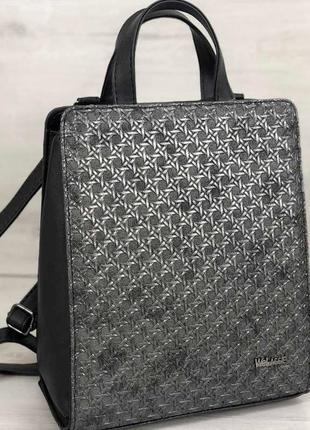 7 цветов! каркасный сумка рюкзак со вставкой серебро классичес...