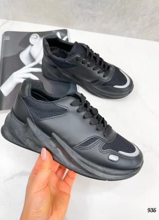 Практичные черные женские кроссовки air for