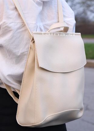 10 цветок! сумка рюкзак бежевый классический молочный рюкзачок