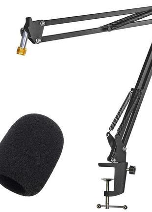 Стойка пантограф Youshares NB-35 держатель для микрофона тримач