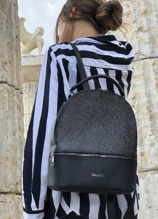 4 цвета! черный с блеском рюкзак городской рюкзачок серебро