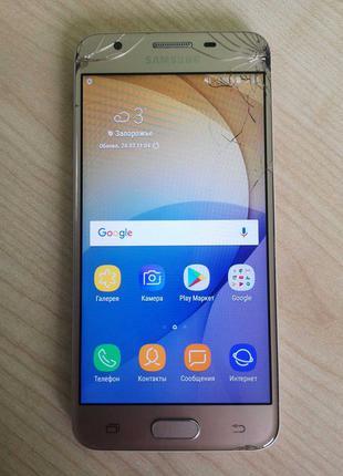 Смартфоны Samsung Galaxy J5 Prime G570F Уценка