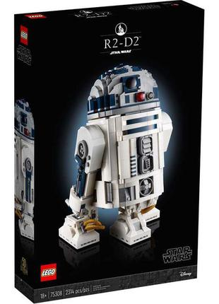 Lego Star Wars (75308) R2-D2 (Предзаказ)