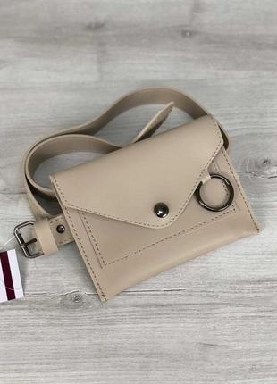 4 цвета! сумка на пояс бежевая кремовая поясная сумочка клатч ...