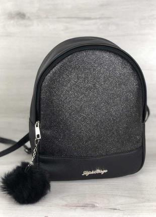 3 цвета! рюкзак черный городской рюкзачок со вставкой блеск