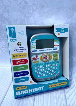 Детский обучающий планшет «Країна іграшок».