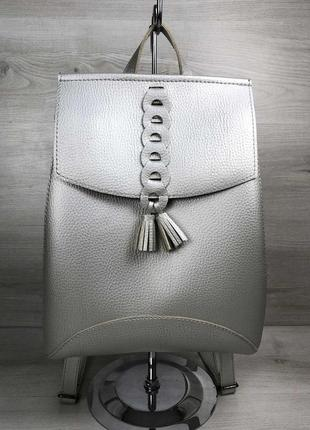 3 цвета! серебристый сумка рюкзак с косичкой рюкзачок повседне...