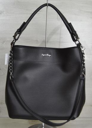 11 цветов! повседневная сумка черная для школы учебы а4 вмести...
