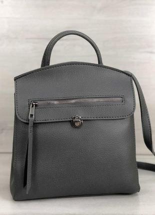 7 цветов! серый рюкзак сумка городской рюкзачок