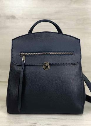 7 цветов! синий рюкзак сумка городской рюкзачок