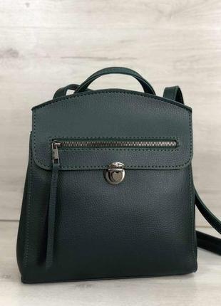 7 цветов! зеленый рюкзак сумка городской рюкзачок