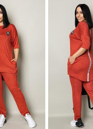 Женский спортивный костюм батальных размеров батальный 48+ батал