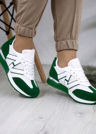 Кроссовки Белые зелёные