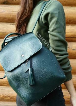 8 цветов! рюкзак сумка зеленый городской вместительный а4 в шк...