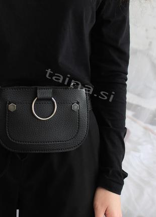 8 расцветок поясная сумка черная сумочка на пояс клатч с кольцом