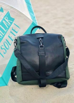 3 цвета! черный кожаный сумка рюкзак а4 повседневный городской