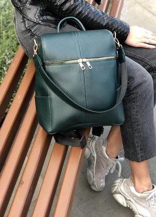 5 цветов! сумка рюкзак зеленый классический городской а4 в шко...