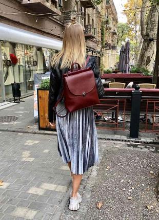 4 цвета! сумка рюкзак бордовый классический рюкзачок городской...