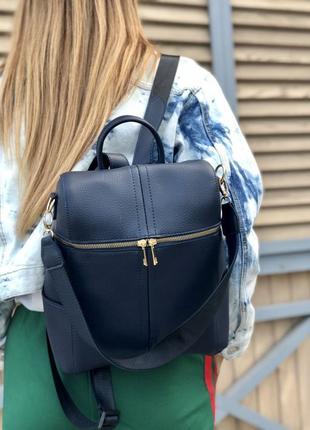 5 цветов! сумка рюкзак синий классический городской а4