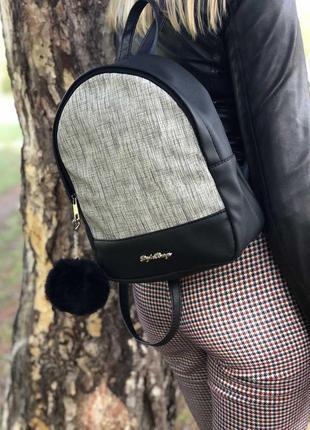 3 цвета! рюкзак серый с черным городской рюкзачок