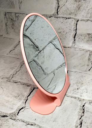 Зеркало настольное овальное, розовое
