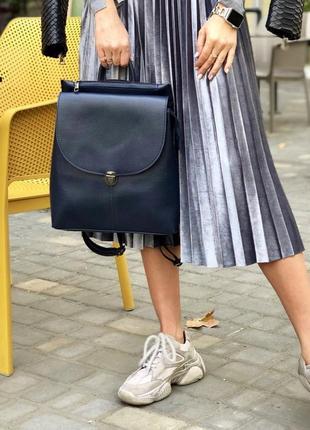 4 цвета! сумка рюкзак трансформер синий классический городской