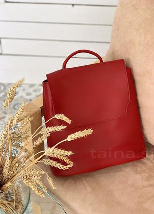 3 цвета! красный сумка-рюкзак трансформер