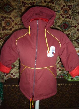Куртка зимняя теплая для девочки