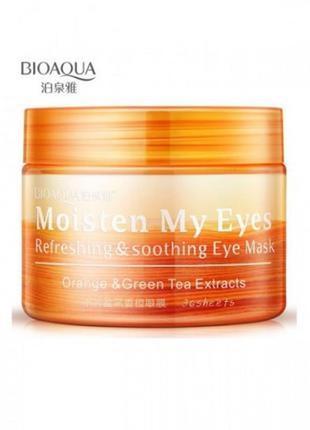 Патчи bioaqua vitamin c eye mask, увлажняющие, 36 шт