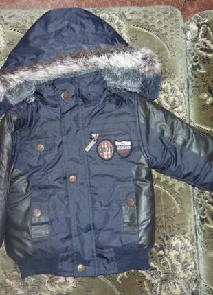 Теплая зимняя курточка на меху для мальчика