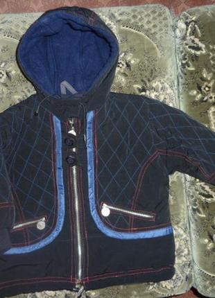 Теплая стеганая курточка для мальчика