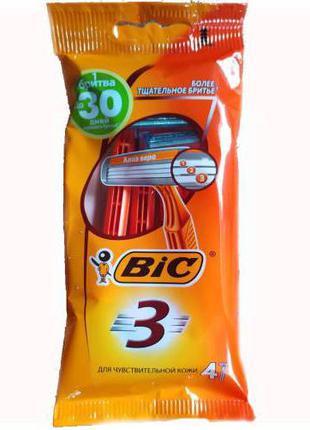 Станок для бритья BIC 3 Sensitive (4 шт.)